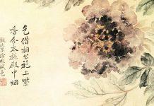 tranh hoa mau don cua Uan Tho Binh